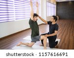 serious indian instructor... | Shutterstock . vector #1157616691