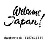 welcome japan lettering....   Shutterstock .eps vector #1157618554