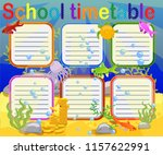 school timetable with marine... | Shutterstock .eps vector #1157622991