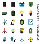 color and black flat icon set   ... | Shutterstock .eps vector #1157679991