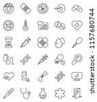 thin line vector icon set  ... | Shutterstock .eps vector #1157680744