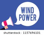 text sign showing wind power.... | Shutterstock . vector #1157696101