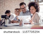 business concept. business... | Shutterstock . vector #1157735254