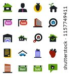 color and black flat icon set   ... | Shutterstock .eps vector #1157749411