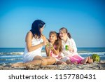 happy family. loving mother and ... | Shutterstock . vector #1157780431