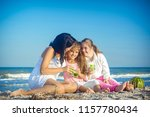 happy family. loving mother and ... | Shutterstock . vector #1157780434