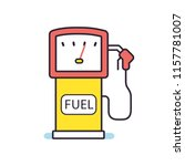gas petrol fuel pump icon | Shutterstock .eps vector #1157781007