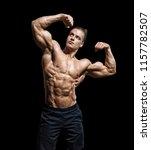 athletic man posing. photo of... | Shutterstock . vector #1157782507
