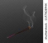vector illustration of smoky...   Shutterstock .eps vector #1157828944