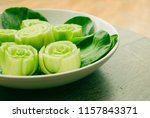 close up of slice or cut green...   Shutterstock . vector #1157843371