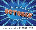 october   comic book style word ... | Shutterstock .eps vector #1157871697