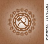 sickle and hammer icon inside... | Shutterstock .eps vector #1157893261