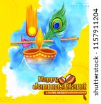 illustration of lord krishna... | Shutterstock .eps vector #1157911204