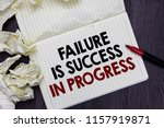 writing note showing failure is ... | Shutterstock . vector #1157919871