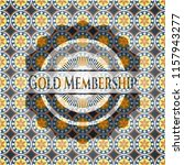 gold membership arabic style... | Shutterstock .eps vector #1157943277