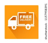 free delivery car icon button ... | Shutterstock . vector #1157958391