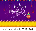 creative card poster or banner... | Shutterstock .eps vector #1157971744