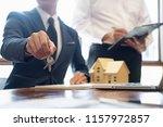 real estate broker residential... | Shutterstock . vector #1157972857