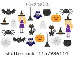 find pairs of identical... | Shutterstock .eps vector #1157986114
