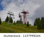 sinaia  romania   8 9 2018 ... | Shutterstock . vector #1157998264