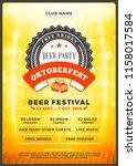 oktoberfest beer festival... | Shutterstock .eps vector #1158017584
