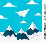 concept of business success.... | Shutterstock .eps vector #1158038044