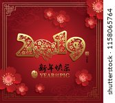 chinese new year 2019 paper... | Shutterstock .eps vector #1158065764