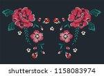flowers neckline embroidery | Shutterstock .eps vector #1158083974