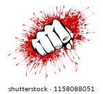 vector illustration of the... | Shutterstock .eps vector #1158088051