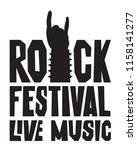 music banner with rock hand... | Shutterstock .eps vector #1158141277