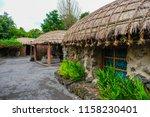 seongeup folk village located...   Shutterstock . vector #1158230401