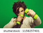 barbell. dumbbell at man... | Shutterstock . vector #1158257401