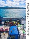 puerto natales   magallanes y... | Shutterstock . vector #1158262294
