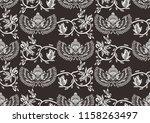 batik indonesian  is a... | Shutterstock .eps vector #1158263497