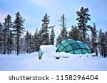 the glass igloo that gives you... | Shutterstock . vector #1158296404