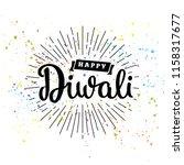 happy diwali. typography. logo... | Shutterstock .eps vector #1158317677