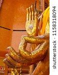 hands of buddha | Shutterstock . vector #1158318094