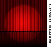 red stage curtain realistic... | Shutterstock .eps vector #1158332671