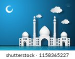 3d iranian architectural mosque ... | Shutterstock .eps vector #1158365227