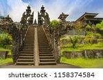 view to huge gate with stone... | Shutterstock . vector #1158374584