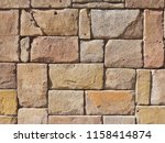 Part Of A Stone Wall  For...