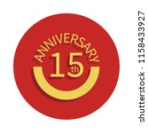 15 anniversary sign icon in...