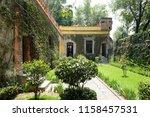 mexico city mexico   july 13... | Shutterstock . vector #1158457531