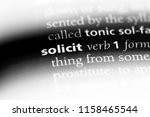 Small photo of solicit word in a dictionary. solicit concept.
