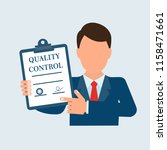 quality control. the... | Shutterstock .eps vector #1158471661