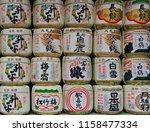 nara  kansai japan   11 22 2017 ... | Shutterstock . vector #1158477334