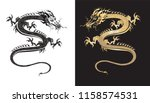 Dragon Graphic Black Tattoo An...