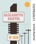 motel in vector  | Shutterstock .eps vector #1158586201