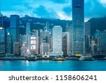 aug 17  2018   victoria harbor  ... | Shutterstock . vector #1158606241