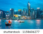 aug 17  2018   victoria harbor  ... | Shutterstock . vector #1158606277